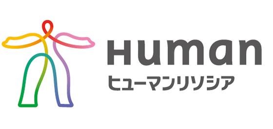 ヒューマンリソシア株式会社の人材派遣サービス