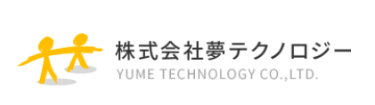 株式会社夢テクノロジー