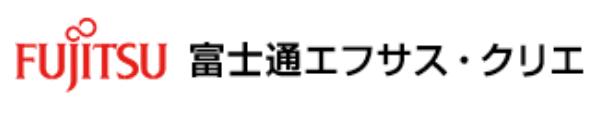 富士通エフサス・クリエ