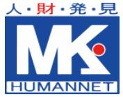 株式会社エム・ケイヒューマンネットの人材派遣サービス
