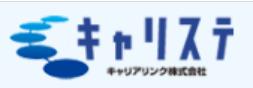 キャリアリンク株式会社