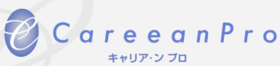 株式会社キャリア・ン・プロ