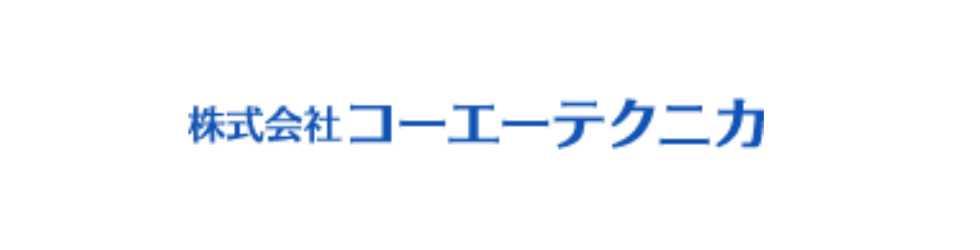 株式会社コーエーテクニカ