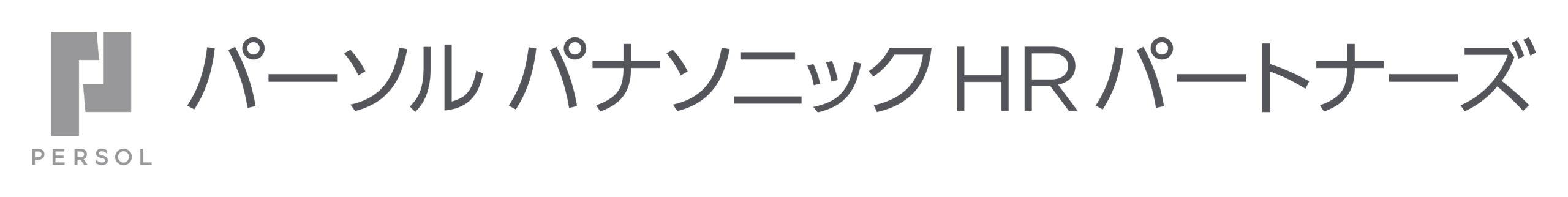 パーソルパナソニックHRパートナーズ株式会社