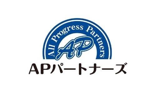 APパートナーズ