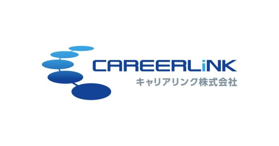 キャリアリンク株式会社の人材派遣サービス