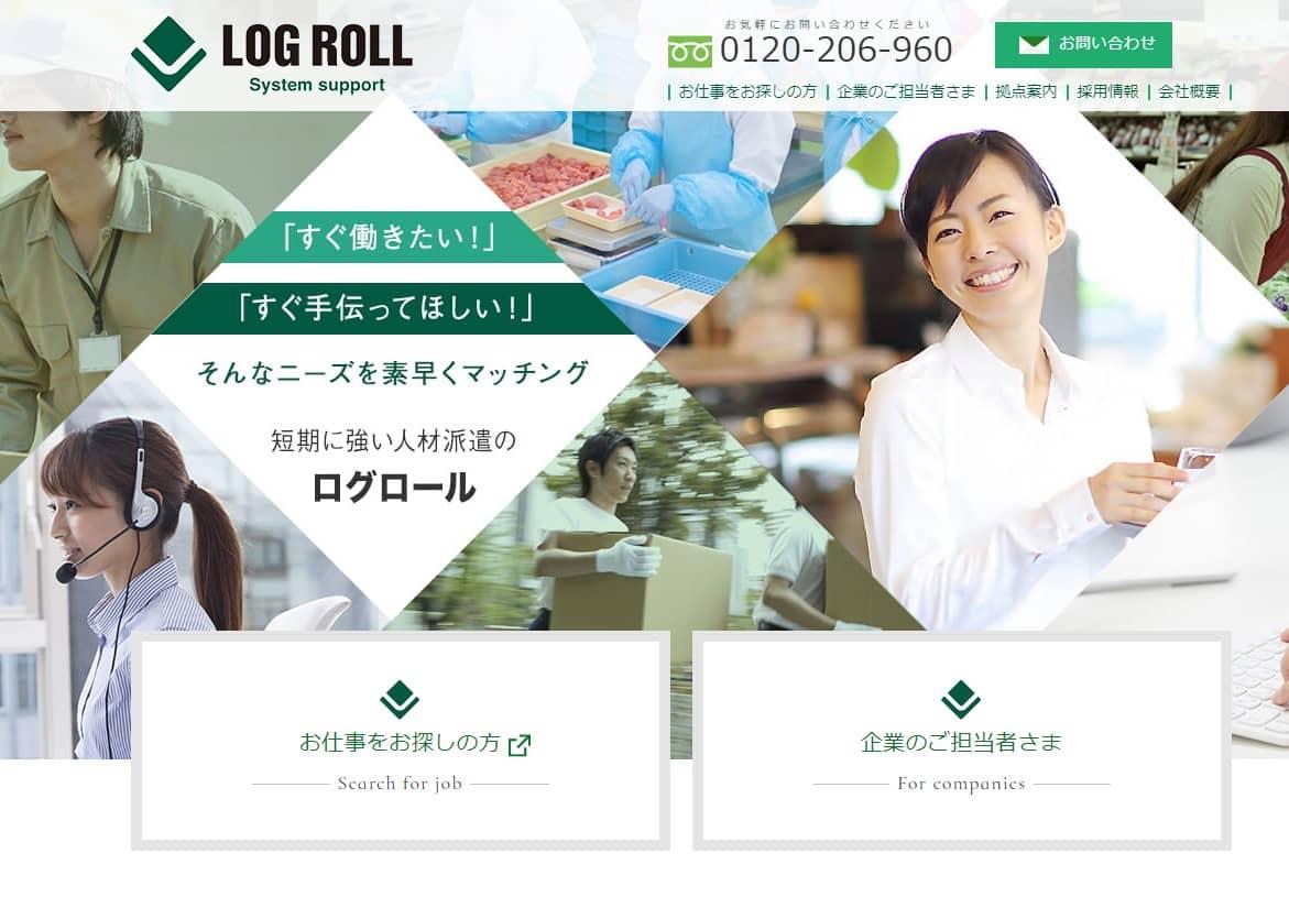 株式会社ログロール