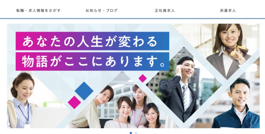 """""""株式会社ライフライン"""
