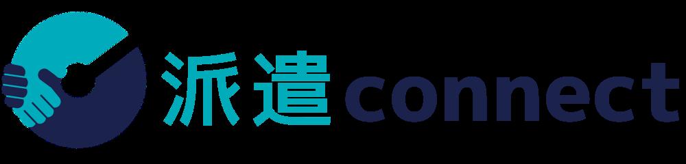 派遣子コネクトは日本で唯一の派遣に特化したマッチングサービスです。インターネット上のあらゆる集客手段を駆使して、派遣求人企業からのお問い合わせを集めます。集まったお問い合わせには派遣コネクトコーディネーターが即日対応いたします。派遣求人企業にどのような人材がいつどれくらい必要なのかなど詳しくヒアリングし、その内容を基に適切な派遣会社にご紹介いたします。派遣会社が派遣求人企業の紹介に対応するかどうかは案件内容を確認して検討することができます。予算に合わせて欲しい案件のみを獲得できるので無駄な費用が発生しません。忙しい営業マンの代わりにインターネット上での派遣求人企業開拓をサポートいたします。