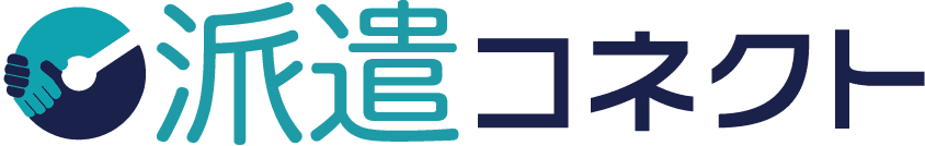 Logo_派遣コネクト|派遣コネクトは派遣会社と派遣求人企業のマッチングサービスです。