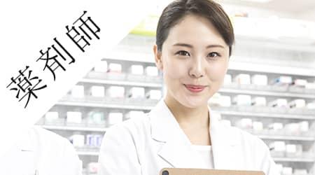 薬剤師転職(求人)サイトおすすめランキング